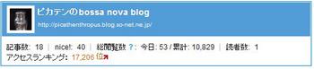 blog2008_08_02-1.jpg