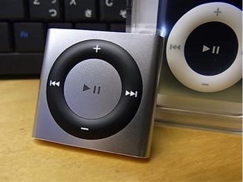 iPodS4-1.JPG